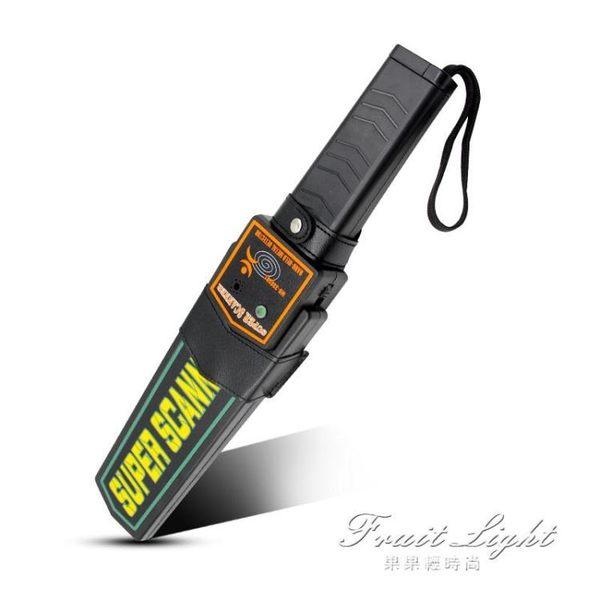 探測器 高精度手持式金屬探測器探測儀高精度戶外賞金獵人手機安檢儀深度 果果輕時尚 igo