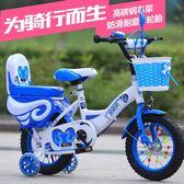 兒童自行車2-3-4-5-6-7-9歲男女孩寶寶單車12/14/16寸小孩腳踏車igo    西城故事