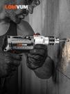 電轉龍韻家用多功能沖擊鉆220V手電鉆手槍鉆小型電轉電動工具螺絲刀 智慧 618狂歡