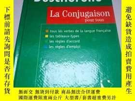 二手書博民逛書店Bescherelle:la罕見conjugaison pour tous【法語動詞變位詞典,法文原版,精裝本】奇