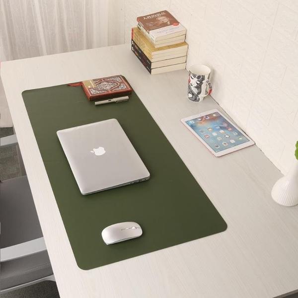 辦公辦公桌墊皮質大號滑鼠墊
