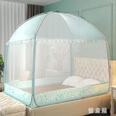 蒙古包蚊帳1.5m1.8m床雙人家用三開門拉鏈宿舍蚊帳床紋賬 QG30895『優童屋』