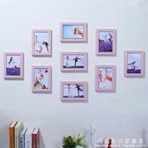 現代客廳照片墻裝飾免打孔相框墻 7寸九宮格臥室創意相片組合掛墻 科炫數位