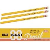 利百代  HB-88 普通鉛筆 (12支/盒)