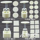 中秋烘焙月餅模具手壓卡通糕點冰皮月餅模具 [YB]