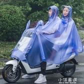 雙人雨衣電瓶車電動自行車摩托車成人騎行母子雨披韓國時尚『小淇嚴選』
