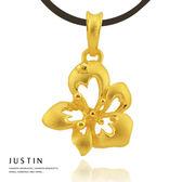 Justin金緻品 黃金墜飾 花飾之情 金飾 9999純金墜子 情人節禮物 朱槿花 鏤空花朵 送精緻皮繩