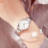 錶女簡約潮流鑲鑚女士鋼帶防水石英錶錬條鋼帶錶學生腕   LannaS