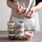 3個可愛旅游便攜奶粉分裝零食儲物罐子塑料保鮮密封罐食品收納盒 全館免運