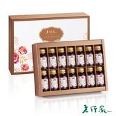 【老行家】凝粹肌妍燕窩飲禮盒(14入)