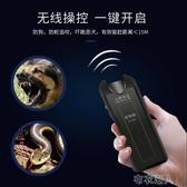 2020新款超聲波電子驅狗神器戶外防狗咬便攜式大功率驅貓蛇 【快速出貨】