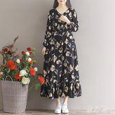 中大尺碼 半身裙夏季新款雪紡荷葉邊連身裙大碼女裝文藝復古碎花裙子 df360 『男人範』