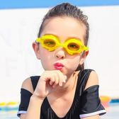 YYK兒童泳鏡防水防霧高清專業游泳鏡男童女童大框游泳眼鏡裝備 英雄聯盟