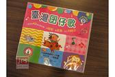 [世一] 臺灣囝仔歌CD