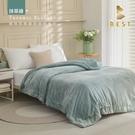 【BEST寢飾】現貨 抹茶綠 夢幻法蘭絨x羊羔絨暖毯被 加厚款 毛毯 毯子 歐美熱銷 尾牙贈品 禮品