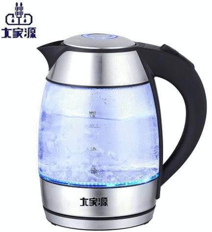 ♥大家源♥炫藍玻璃快煮壺 / 電茶壺 TCY-2658