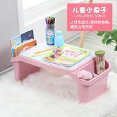 電腦桌 分格兒童小課桌加厚塑料成人床上筆記本電腦桌學習懶人小書桌T