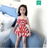 兒童泳衣女游泳衣連體公主裙式寶寶泳衣可愛女童泳衣幼兒中大童