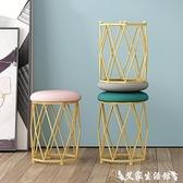 化妝凳 北歐梳妝凳輕奢化妝凳梳妝臺凳子網紅美甲椅子女生可愛臥室ins凳 艾家 LX