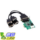 [106美國直購] StarTech.com PEX4S952LP 4 Port Low Profile Native RS232 PCI Express Serial Card with 16950 UART