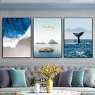 北歐風格裝飾畫客廳畫沙發背景牆畫現代簡約牆面壁畫臥室床頭掛畫YYJ【快速出貨】