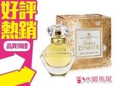 Marina de bourbon 皇鑽 瑪麗安公主女性淡香精 5ML香水分享瓶◐香水綁馬尾◐