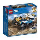 LEGO樂高 City 城市系列 沙漠越野賽車_LG60218