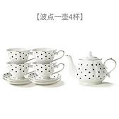 茶具套裝 下午茶茶具套裝家用花茶茶壺甜品盤北歐輕奢復古金邊陶瓷杯碟【快速出貨八折鉅惠】