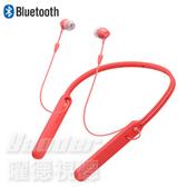 【曜德 送收納袋】SONY WI-C400 糖果紅 無線藍牙入耳式耳機 無線麥克風