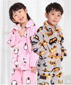 冬季兒童加厚款睡衣珊瑚絨男童女童大童小孩男孩寶寶法蘭絨套裝   艾美時尚衣櫥