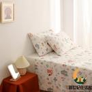 純棉床罩卡通可愛雙層紗床包床罩單件防塵保護罩【創世紀生活館】