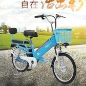 220v 鋰電池電動自行車成人男女士助力電瓶單車代步外賣車 qz389【Pink中大尺碼】