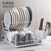 放碗碟架瀝水架廚房雙層筷子盤子杯子餐具整理收納架瀝水籃晾碗架CY『新佰數位屋』