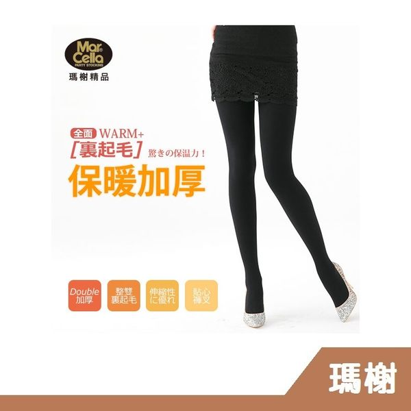 【RH shop】瑪榭襪品 Double加厚裏起毛 保暖零死角 MA-13542