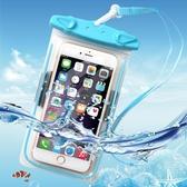 水下拍照手機防水袋溫泉游泳手機通用iphone7plus觸屏包6s潛水套【萬聖夜來臨】