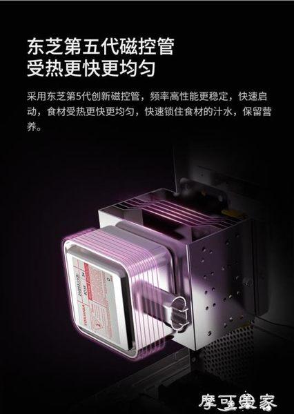 微波爐圈廚 CR-WB01復古微波爐家用小型迷你平板式微波爐小米生態鍊MKS摩可美家