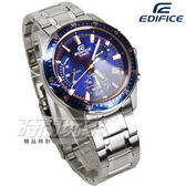 EDIFICE EFV-540D-2A 賽車經典三針三眼石英男錶 防水手錶 學生錶 藍框x玫瑰金 EFV-540D-2AVUDF CASIO卡西歐