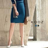 東京著衣【KODZ】歐美細緻百搭修身針織中長裙-S.M.L(172102)