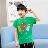 童裝男童短袖t恤夏裝2018新款 兒童半袖體恤上衣夏季品韓版