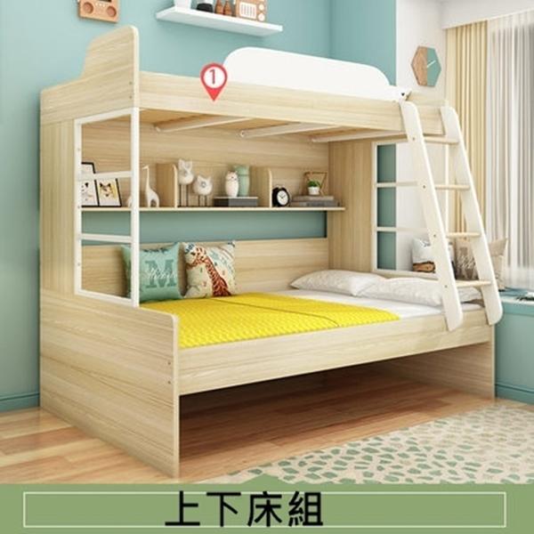 【千億家居】北歐風兒童上下鋪/(上下床白色基本款)/雙層床架/床組/兒童家具/ATG313