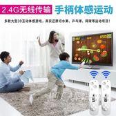 跳舞毯 雙人 電視接口電腦兩用 加厚 無線跳舞機 家用