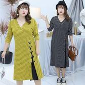 中大尺碼~網紗下擺繫帶長袖連衣裙(XL~4XL)