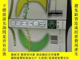 二手書博民逛書店罕見穆斯林的葬禮-8785 雷達 北京十月文藝出版社 出版198