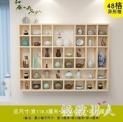 實木格子架墻上置物架壁掛收納櫃茶壺展示架小飾品創意格子鋪TA5119【極致男人】