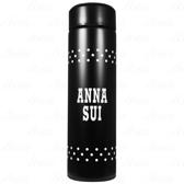 【VT薇拉寶盒】 ANNA SUI 安娜蘇 真空保溫瓶