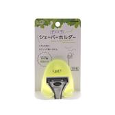 綠葉刮鬍刀架/G