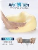u型枕頭多功能全身肩頸椎脖子頸部家用頸肩按摩器勁椎保保護頸儀 ciyo黛雅