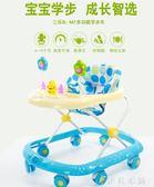 學步車 嬰兒寶寶學步車防側翻可折疊多功能帶音樂手推男女小孩可坐滑行車igo 伊鞋本鋪