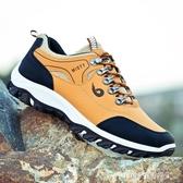 男士戶外登山鞋休閒鞋運動鞋男透氣旅游鞋男防水防滑棉鞋 新品促銷