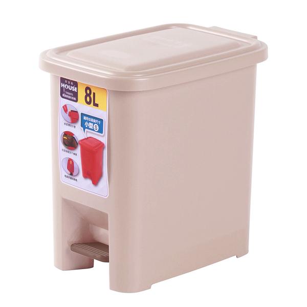 輕踏掀蓋垃圾桶-8L(顏色隨機出貨)